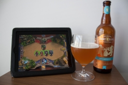 Hearthstone: Heroes of Warcraft with Brewery Ommegang's Gnomegang